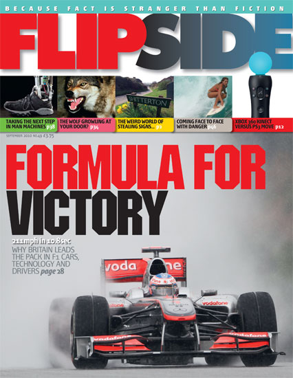 F1 issue cover