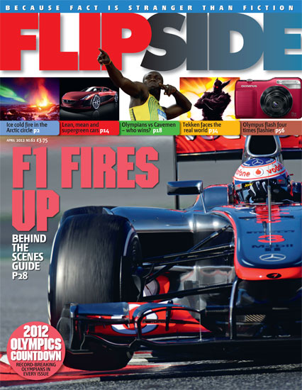 F1 cover